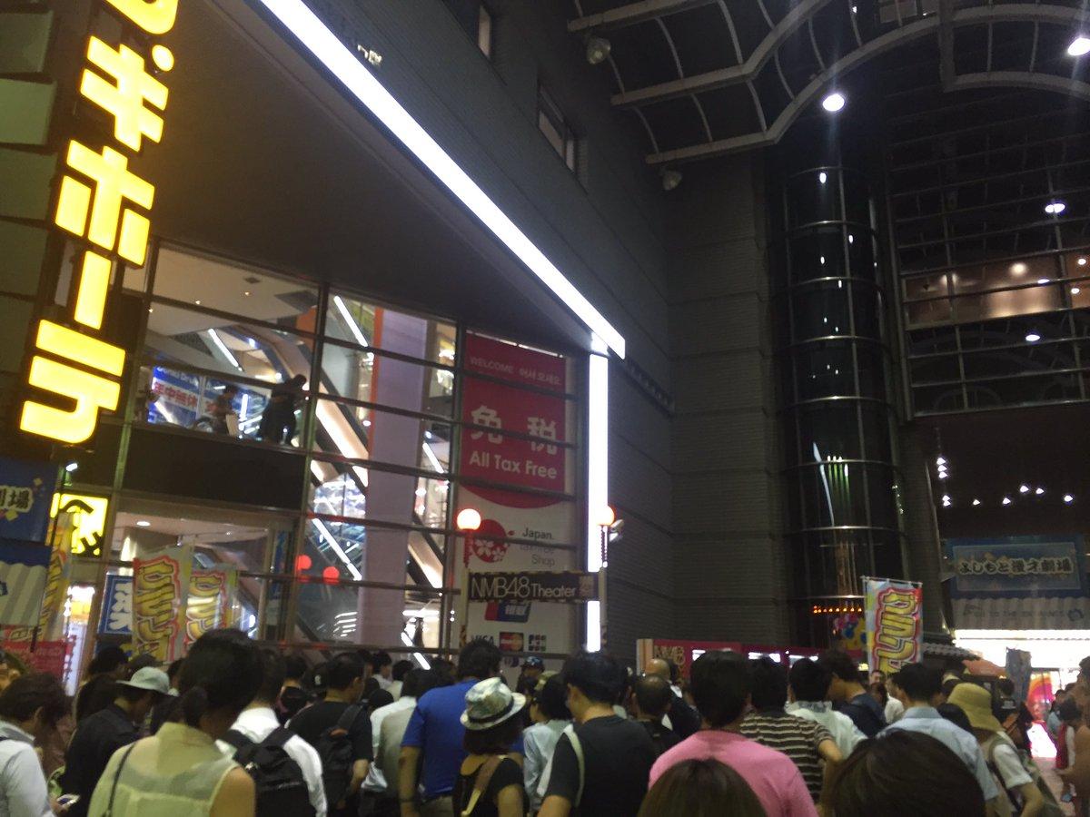 【本日卒業】NMB48劇場 みるきー卒業公演 ラスト【渡辺美優紀】©2ch.netYouTube動画>1本 ->画像>281枚