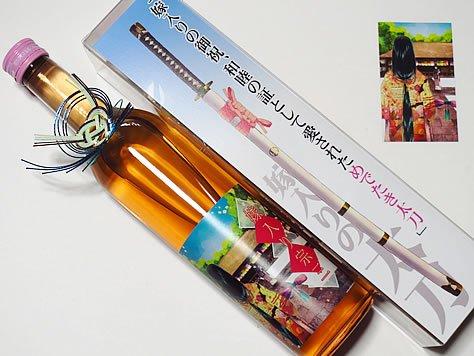 宗三左文字のエピソードを元にしたお酒「嫁入り宗三」を14日に秋葉原で開催される萌酒サミットで先行販売致します! 幸せな時の宗三をイメージした梅酒です♪ https://t.co/0ue1K1FoZe  #宗三左文字 #とうらぶ https://t.co/4beMw56ucP