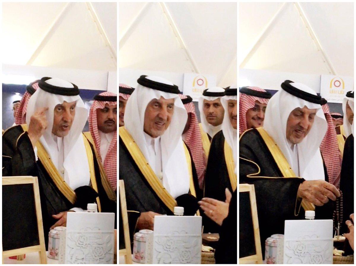 """""""من 2006 وأنا أتمنى أشوف الورد الطائفي بهذه الصورة. على أيديكم وبعقولكم نحقق النهضة، موفقة يا نورة"""" - #خالد_الفيصل https://t.co/zT0kRBUOeS"""