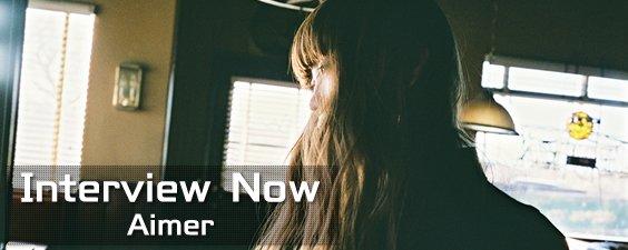 実力派アーティストによる楽曲提供&プロデュースが続々と発表され大きな注目を集める #Aimer さんのインタビュー公開ビ!サインのプレゼントもあるビ! https://t.co/dbJZpcHxCG @Aimer_and_staff https://t.co/jV2XDFQEdi