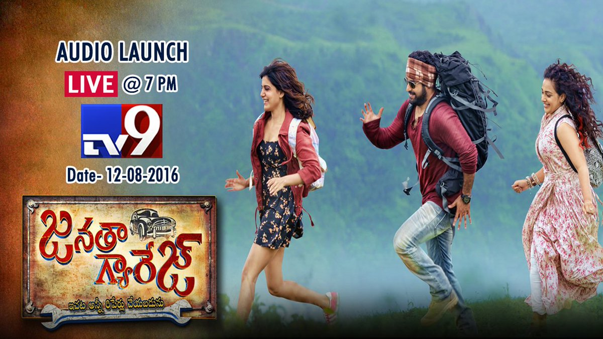 #JanathaGarage Audio Launch LIVE  #JrNTR - #Mohanlal - #Samantha - #NithyaMenen - #DSP   https://t.co/98l3uSeALY https://t.co/0Mdec7pXzz