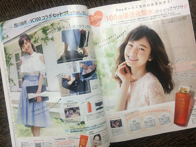 Ray9月号のこのページの西川瑞希さま、昔の、良かった頃の吉高由里子に似てると思わない?https://t.co/95v6IFYYsjほかの写真は別にそんなに似てないんだけどね。このページはよく似てる。見て「おおっ!」と思った。 https://t.co/xMRLtAEv8m