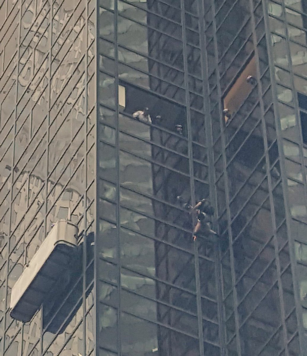 Trump Tower suction cup climber named
