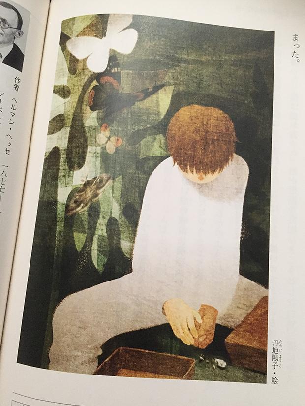 ヘルマン・ヘッセ作『少年の日の思い出』の「そうか、そうか、つまり君はそんなやつなんだな」という台詞は忘れ難いですね。(光村図書 中学校「国語1」掲載) #国語の教科書で印象に残ってる話 https://t.co/UEpigMSTkY