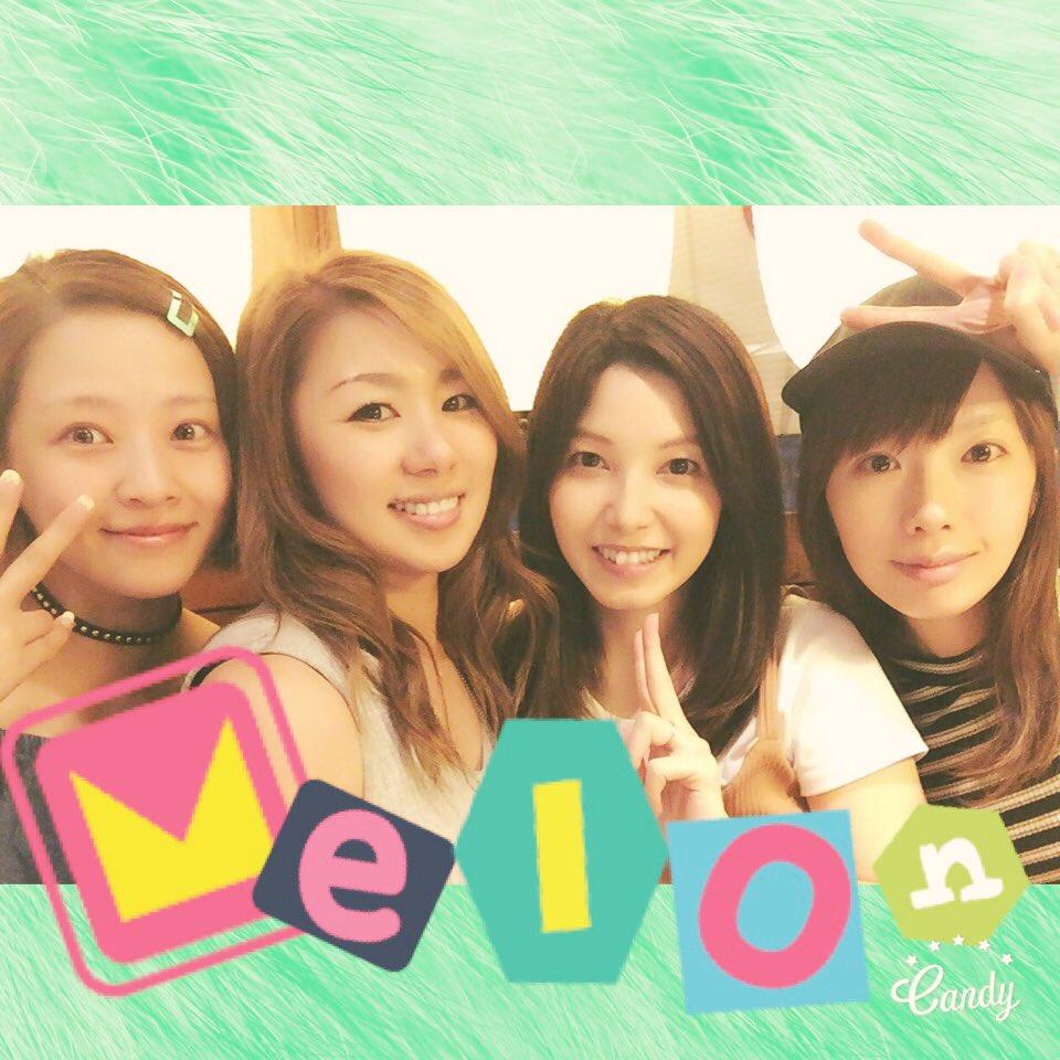 ひとみんが東京に来てくれたよー☻  久しぶりにみんなで集まりました。  ずっとずっと大切な仲間♡  #メロン記念日 https://t.co/W9OeuUo1or
