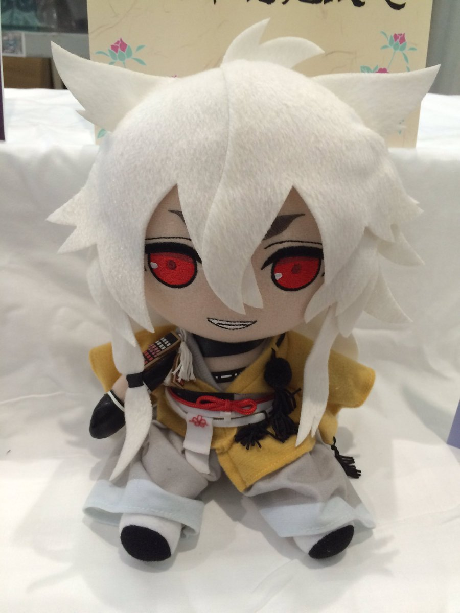 【C90 Giftブース 展示】刀剣乱舞ぬいぐるみ 小狐丸 2016年発売予定です。 https://t.co/7O3R3eUeOV