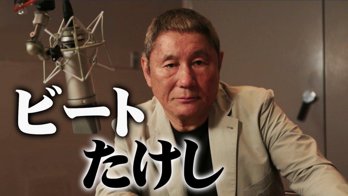 PS4専用ソフト『龍が如く6 命の詩。』出演陣のスペシャルインタビュー第1弾を公開! https://t.co/PPahEM0QEU #ryugagotoku https://t.co/t2vYig0K94