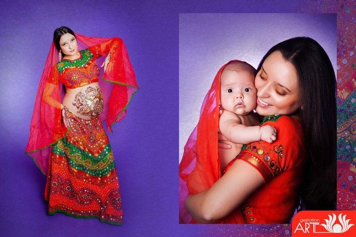 Из индии для беременных