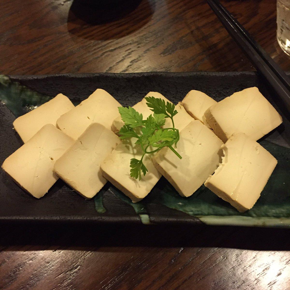 クリームチーズの味噌漬け。これも初めて食べたけど濃厚でおいしい https://t.co/97subrQYX1