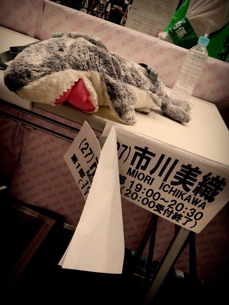 【NMB48】市川美織応援スレ222【フレッシュレモン・みおりん・広島レモン大使】YouTube動画>206本 ->画像>289枚