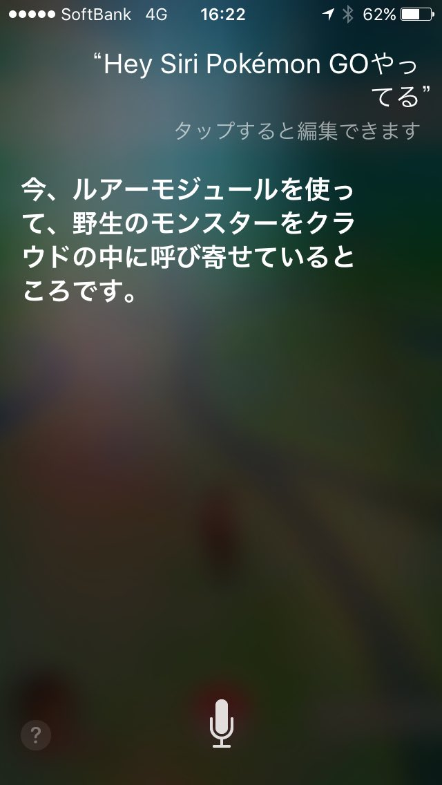 マジかsiri https://t.co/5BL3MHqxTT