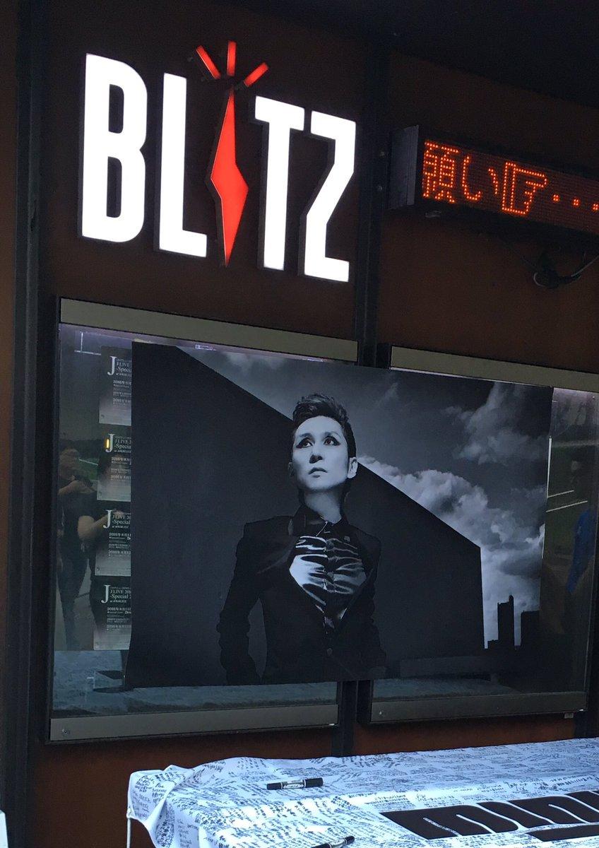 minus(-)@赤坂BLITZ。フジーマキの愛とモリケンの魂に溢れたライヴだった。 https://t.co/0793argaaI