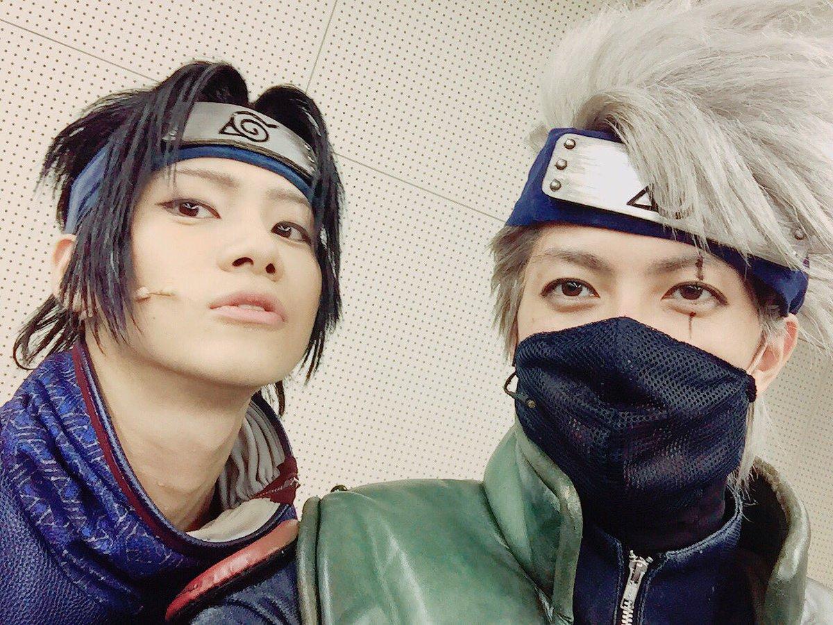 NARUTO東京公演初日終了!メキメキ男らしく色っぽくなっていくりゅーじ。1年ってのは凄いもんだ今じゃ若手をまとめてくれ