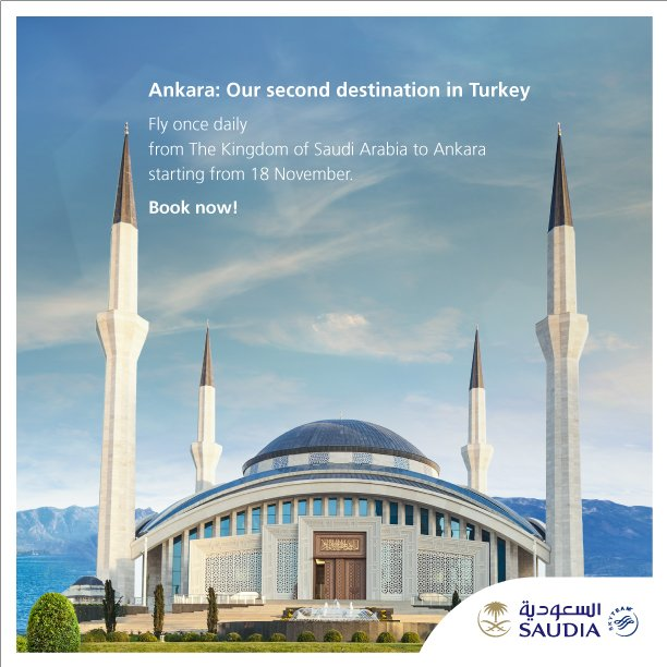 Daily flight to Ankara starting from 18 November  Book