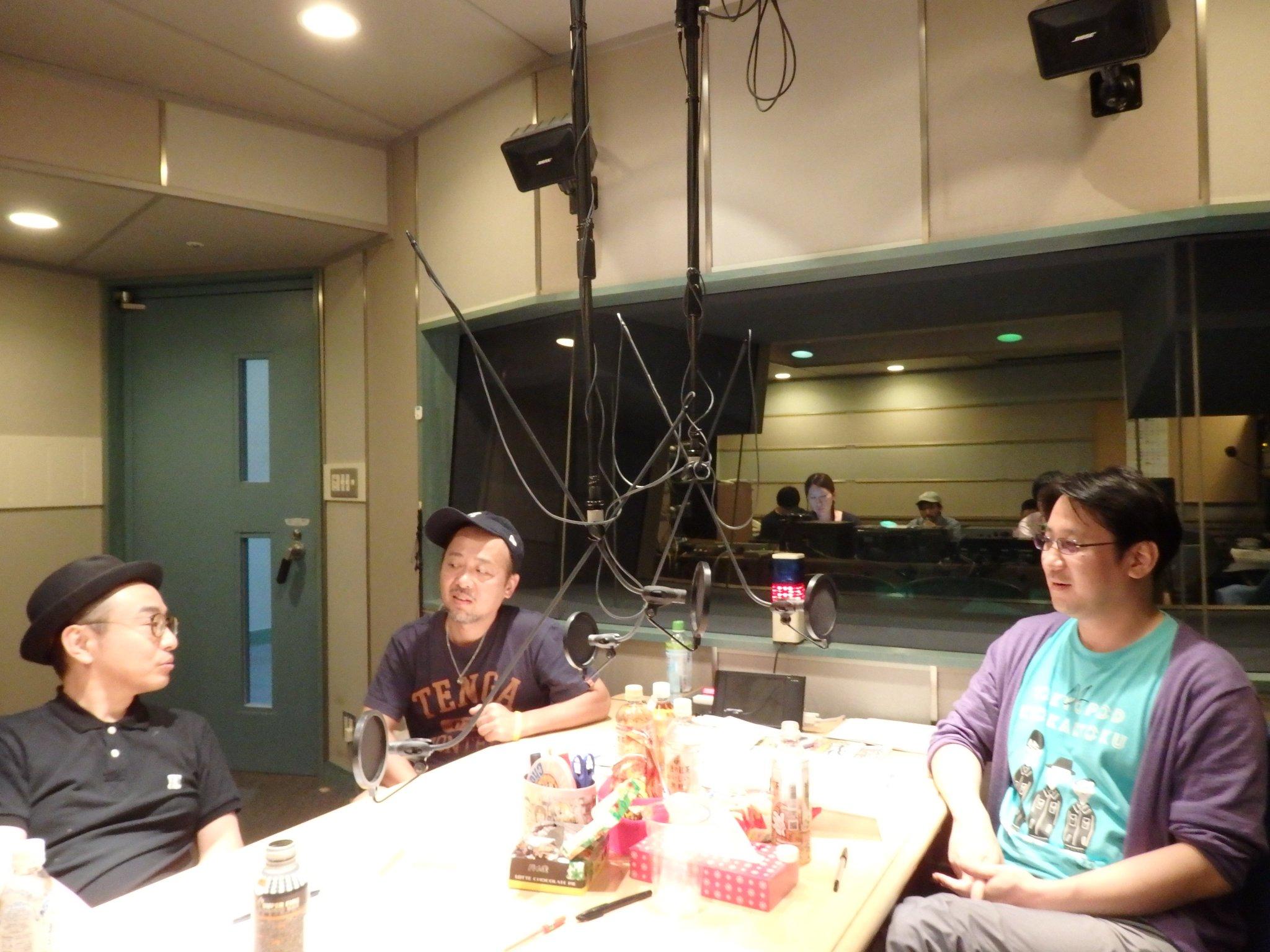 マキタスポーツ、プチ鹿島、サンキュータツオのラジオ「東京ポッド許可局」。 今回は「もったいない語論」。そして、普通のお便りでいっぱい話したので局報を長めにお送りします。深夜3時~放送! #tokyopod #radiko https://t.co/6CJv2HwCMI