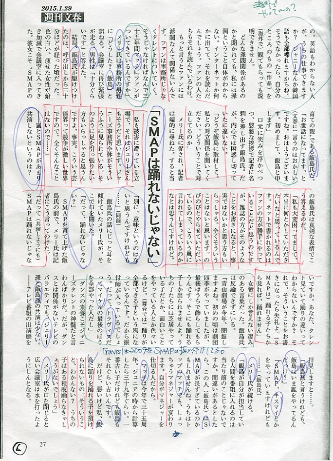http://pbs.twimg.com/media/Cpy3_6pUIAA-Utn.jpg