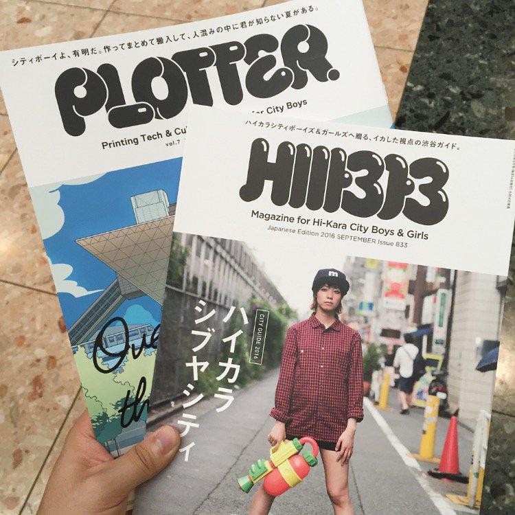 コミックマーケット、ポパイ流行ってる https://t.co/9h4ZqteGYn