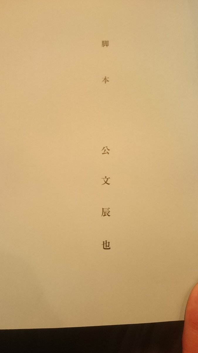 BABYMETAL★3998曲目 [無断転載禁止]©2ch.netYouTube動画>6本 ->画像>320枚