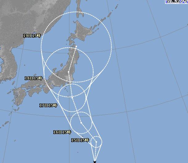 台風7号のコース、12時発表の見解より少~し東に寄ったかな……。これでも、この通りになれば東京は大荒れ必須だね(^^;。 https://t.co/1OBbL7gv18