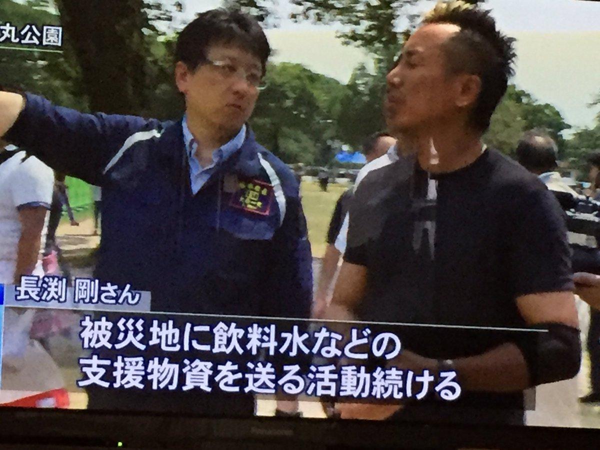 長渕剛さん、熊本入りやっぱり今日だったね〜。 ニュースで流れた。 https://t.co/CXc7r8Gum2