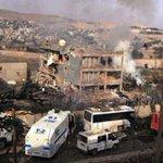 Cizrede Çevik Kuvvet Müdürlüğüne bombalı araç saldırısı https://t.co/laC8HoAmnl https://t.co/Tkl1QMgKyC