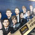 """한국어 못하는 일본친구에게 """"무슨 광고일 것 같아?""""라 물어봤더니 돌아온 대답  """"음...안경집?"""" https://t.co/0OuQJ3fjAu"""