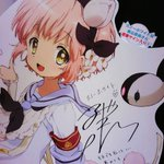 【C3TOKYO!】スノーホワイト役の東山奈央さんの直筆サインの入ったパネルも展示しておりますー。ぜひ、ご覧になってくださいませ! #C3TOKYO #mahoiku https://t.co/cWgq4AkfLr