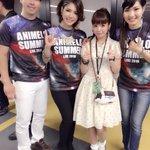 AKINO With bless4の皆さんと☆久々にお会いできた(((o(*゚▽゚*)o)))!お会いするたびに、元気とパワーをいただきます! #anisama https://t.co/4ca68g7avB