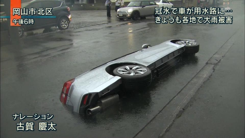 岡山県のこの写真、新手のスタンド使いの攻撃受けてめり込んでるようにしか見えない https://t.co/X77TgYyzn6