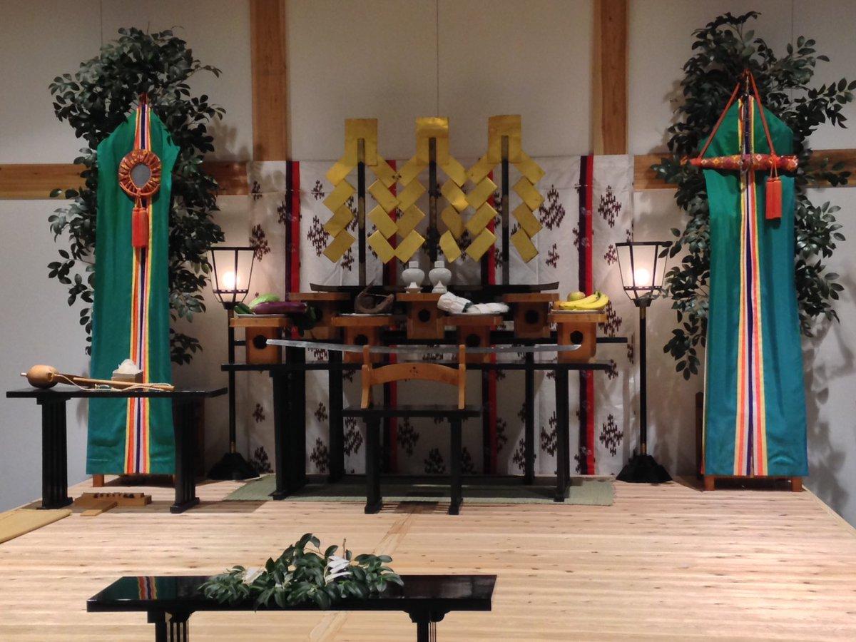 蛍丸写しさんが仮神殿へ無事、奉納されました! 完成は来年の六月ごろになるそうです