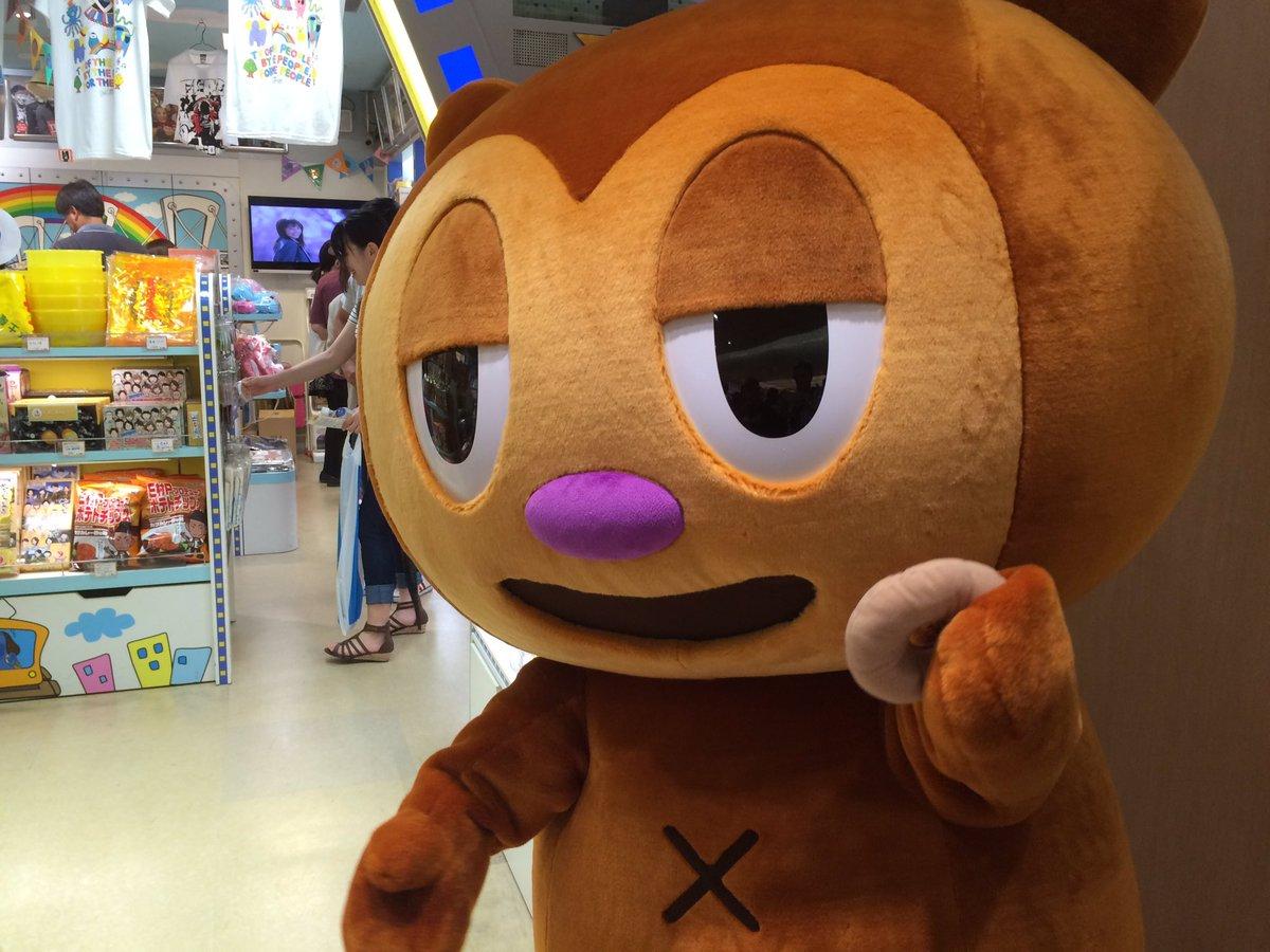 PJベリー、本日最後の登場です‼️ フジテレビショップ東京駅店の一日店長✨