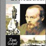 27 августа 1857 г. Фёдор Достоевский получил звание прапорщика @LitFlagman https://t.co/u5j6cny9DY