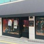 คยองซูไปร้านนี้พร้อมกับสไตลิสต์เพื่อซื้อเสื้อ พนง.ร้านเล่าให้เจ้าของแอคฟังก่อนที่จะถามซะอีกคงเพราะว่ามีคนมาถามเยอะ https://t.co/kIVas40bno
