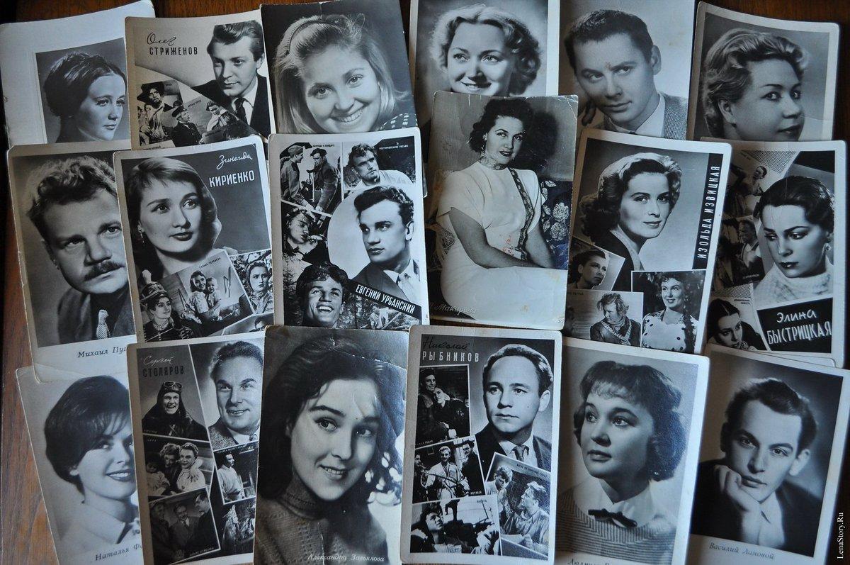 Коллекции нашего детства: открытки с актерами 40