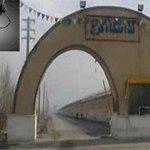 #Iran #News Iran regime mass executed 12 prisoners in Karaj Central Prison https://t.co/i4UAMVp1m1 https://t.co/FVe5jfS0S5
