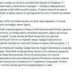 #Россия Дом в Москве взорвал Владимир Кондратьев,майор ФСБ, сотрудник секретного отдела К-20 https://t.co/t4c8Q24zmz https://t.co/E3Z8RFWfIS