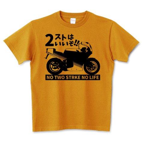 2ストはいいぞ!!Tシャツなど発売!! #NSR #TZR #GAG #ガンマ #ばくおん