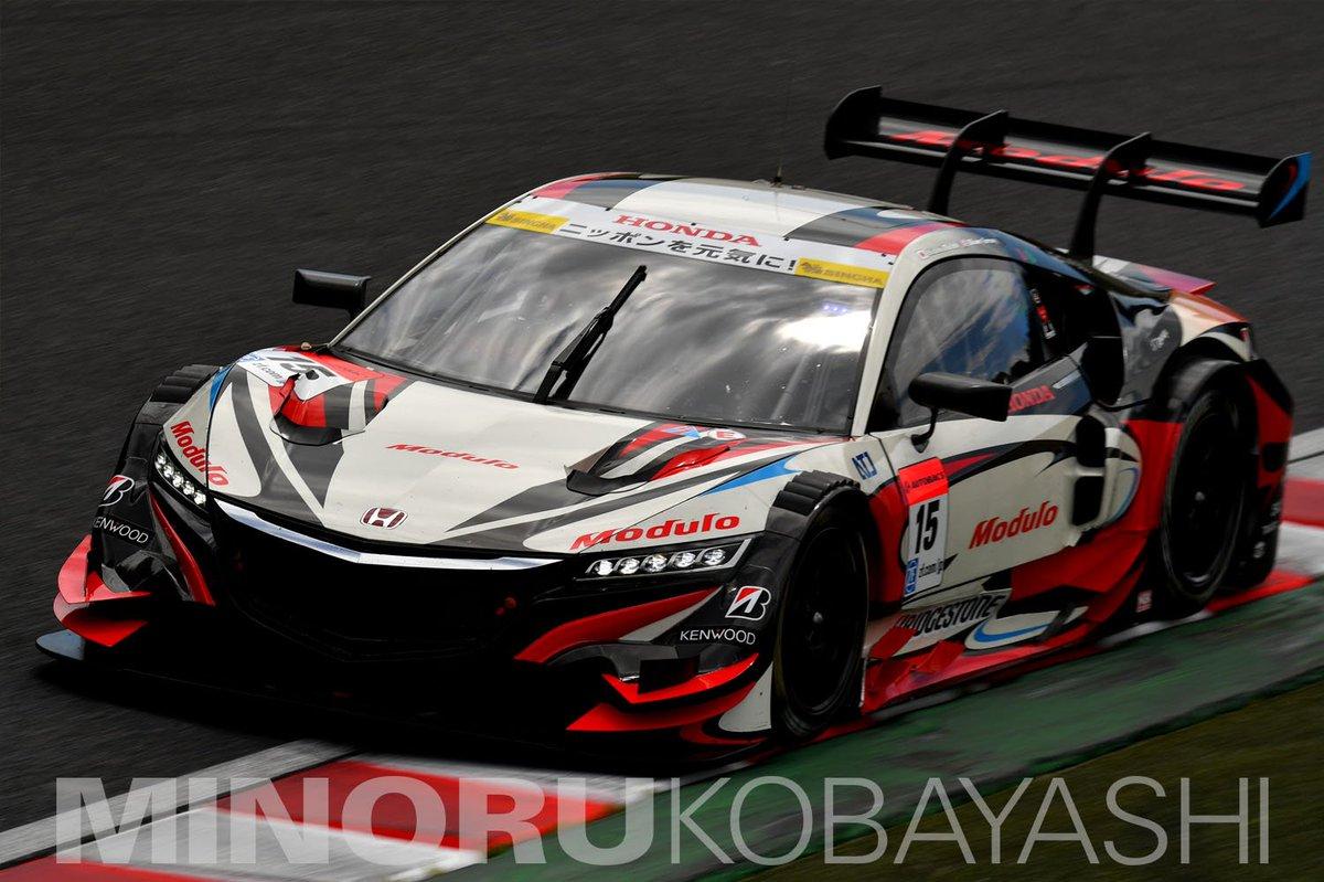 SUPER GT第6戦の鈴鹿1000Kmはドラゴ モデューロ NSX CONCEPT-GTがポールポジションを獲得!#supergt https://t.co/K1oAR6CaKY