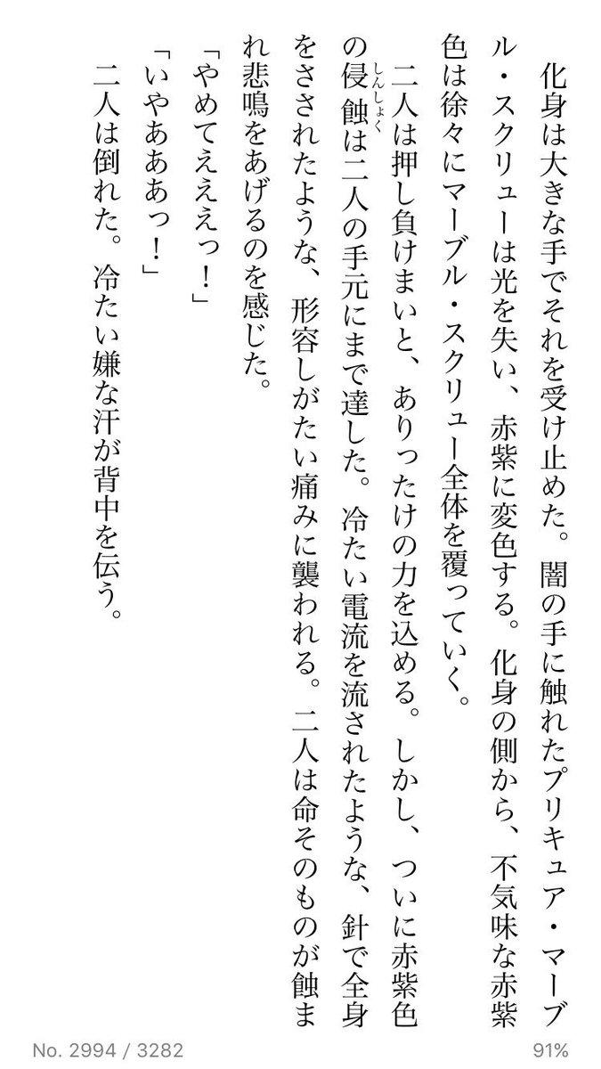 ★プリキュア総合142☆ [無断転載禁止]©bbspink.com->画像>379枚