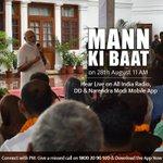 #MannKiBaat, tomorrow at 11 AM. https://t.co/D25wp7Jqko