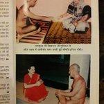 pappu @OfficeOfRG yeh dekho ! @tehseenp shameless idiot see this ! u made fun of Jains, u will regret ! https://t.co/jno8HJlaLv
