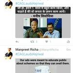 "@narendramodi @chetan_bhagat Now its proven that ""aap"" is doing honest politics in delhi by CAG #CAGLaudsKejriwal https://t.co/xS31tERrOL"