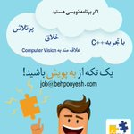 #بازارکار #بهپویش https://t.co/9freQqK6eG