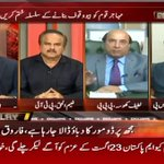 UK will never extradite Altaf Hussain: Naeemul Haq @arsched #Powerplay https://t.co/f0BHkBz8Py https://t.co/CcynjltdrB