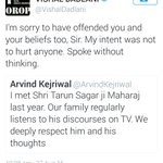 Such strong words changed course after just one tweet of Sirji? And they call us Bhakts? @VishalDadlani https://t.co/C2ZoWPAck0