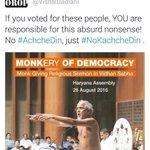 Moron @VishalDadlani has no respect for religion He believes in one true God @ArvindKejriwal https://t.co/KJTbRD94MO
