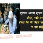 @viveklkw @BDUTT @SriSri 🙏 I am Shocked ! My Lord .. He is Devoted Jehadi History Loudly Speaks Dont believe https://t.co/sAAU5FCzYM