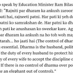 @ArvindKejriwal yeah..so u agree with his thoughts lyk wife shud accept husbands discipline ! Great ! https://t.co/k4E75LSpWc