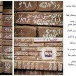 زوج مصري توفت زوجته واصبح يزورها دائماً ويكتب يوميات حياته هو واطفالهم على قبرها https://t.co/cZMhEWmuOv