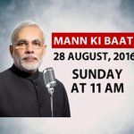 PM Narendra Modi to address the Nation in 23rd edition of #MannKiBaat at 11 am https://t.co/dAUWAo5XYP